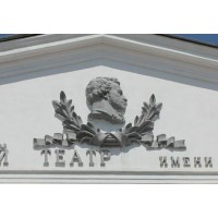 Relief in Керчь (Russia, 1962)