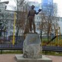 Figure in Нальчик (Russia, 2010)