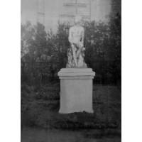 Памятник Пушкину в г. Электросталь (Россия, 1953)