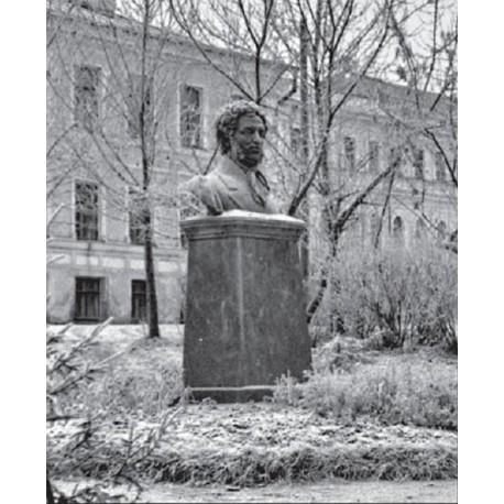 Бюст в г.Витебск (Беларусь, 1952-?)