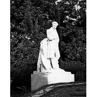 Фигура в г. Краснодар (Россия, 1950-е)