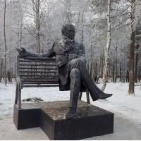 Фигура в г. Апатиты (Россия, 2017)