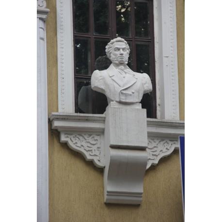 Bust in Душанбе (Таджикистан, 1954)