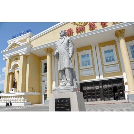 Фигура в г. Маньчжурия (Китай)