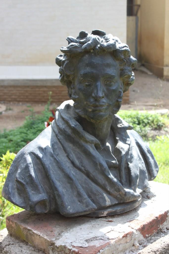 Памятник Пушкину Аддис-Абеба Эфиопия